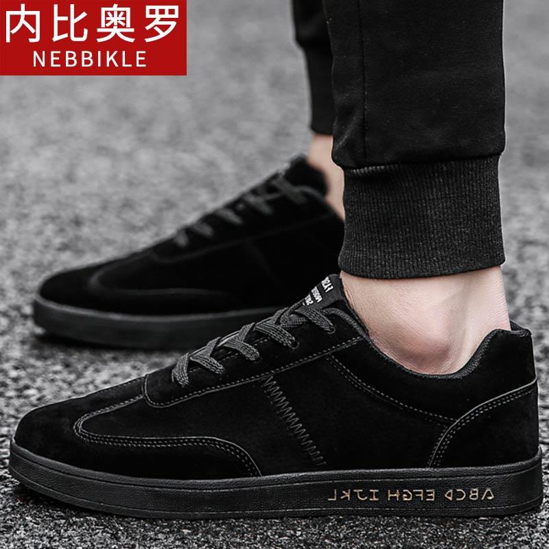 板鞋男2018新款男鞋韩版透气男士休闲鞋