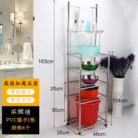 落地转角洗脸盆架不锈钢脸盆架 浴室厨房卫生间置物架杂物收纳架