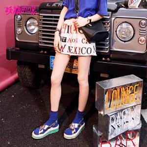 【低至1折起】妖精的口袋2018新款洋气短裤chic原宿'时髦个性字母短裤女