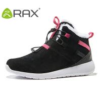 【每满200减100】RAX2017雪地靴女防滑保暖户外鞋防水登山鞋旅游徒步鞋雪地靴