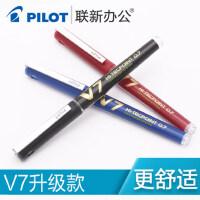 日本PILOT百乐直液式走珠笔可换墨胆中性笔学生用签字笔BXC-V7