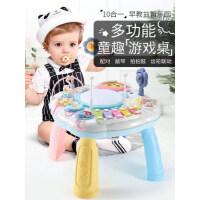 幼儿益智玩具一两岁女宝宝满周岁生日礼物智力多功能早教1-2女孩3
