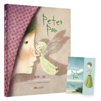 世界经典童话纯美有声绘本 ・《彼得・潘》