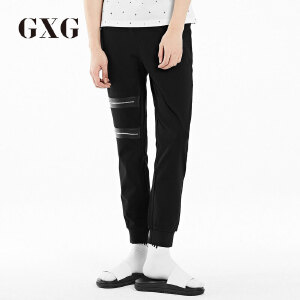 GXG休闲裤男装 秋季男士修身青年黑色时尚休闲都市潮流针织长裤男