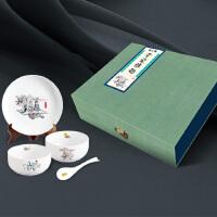 幼三国 原创中国风优质骨瓷 餐具 套装 碗碟调羹 家用