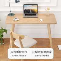 实木学习桌双人书桌台式桌简约写字桌北欧风电脑桌卧室简易办公桌