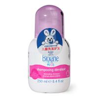 法贝儿宝宝儿童柔泽洗发露/水250ml法国进口无泪柔顺光泽护发