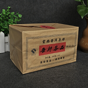 【8片】2009年南峤(云南普洱茶砖-吾印茶品)珍藏版熟茶 250g/片