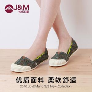 jm快乐玛丽女鞋夏季潮复古套脚浅口平底休闲帆布鞋一脚蹬63057W