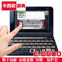 卡西欧电子词典 E-G800英日法德语学习机牛津辞典eg800出国翻译机