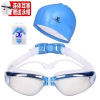 泳镜 男女 防雾近视游泳镜 游泳眼镜大框高清电镀连体耳塞套装