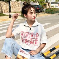 夏季女装韩版个性文字印花Polo领短袖T恤上衣学生宽松打底衫体恤