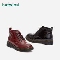 【4.4-4.6 1件3折】热风潮流女士系带休闲靴粗跟加绒马丁靴HW8801