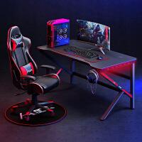 电竞桌台式电脑桌家用书桌专业游戏双人超大桌子电竞桌椅组合套装