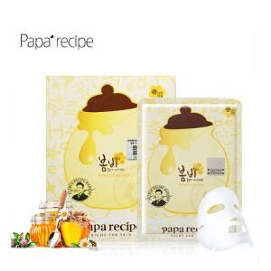 春雨papa recipe 面膜贴 蜂胶蜂蜜保湿舒缓补水修护盒/10片