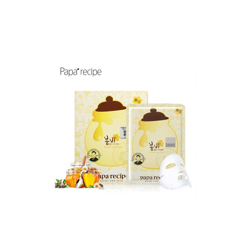春雨papa recipe 面膜贴 蜂胶蜂蜜保湿舒缓补水修护盒/10片补水保湿 提亮肤色