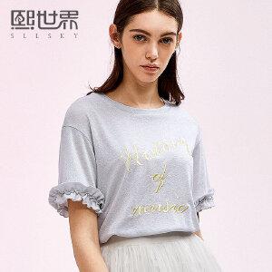 熙世界短袖T恤女2018年春夏装新款通勤直筒休闲