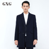 GXG男装 冬季男士时尚休闲藏青色长款修身羊毛呢大衣#64826502