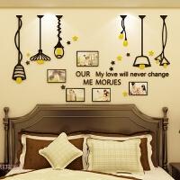 创意灯3d立体亚克力墙贴画客厅沙发背景墙贴纸卧室温馨墙面装饰品 548灯-黄+黑 超