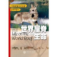 正版二手旧书图书8成新中国西藏文化之旅--世界屋脊上的生命刘务林中国大百科全书出版社9787500083627