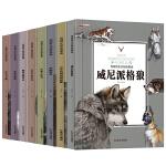 全集10册西顿动物记野生故事集三年级课外书少儿图书8-10-12-15岁儿童文学励志沈石溪动物小说系列小学生四五六年级