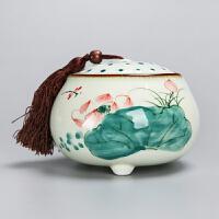 青瓷手绘茶叶罐陶瓷多功能密封储存罐大红袍普洱红茶茶叶罐中小号工艺品居家