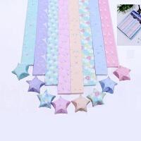 星星纸 套装印花星星折纸星空碎花星星条手工折纸材料五角星纸条叠纸SN2298