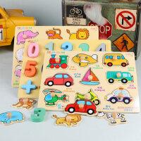 幼儿童手抓板益智拼图玩具数字拼板积木1-2-3岁4男孩女孩宝宝早教