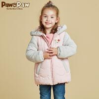 【3件2折 到手价:200】Pawinpaw宝英宝卡通小熊童装冬季款女童休闲外套儿童连帽保暖棉服