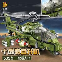 积木拼装直升飞机乐高益智玩具儿童智力拼插模型军事系列男孩礼物