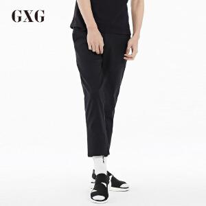 GXG休闲裤男装 夏季男士时尚都市潮流修身黑色斯文休闲九分裤