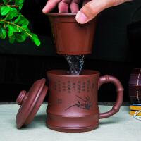 宜兴紫砂杯内胆过滤全茶杯茶具套装家用茶杯