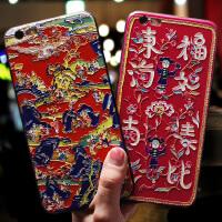 苹果6splus手机壳7plus新款硅胶全包防摔iphone8男女款潮牌个性创意保护套硅胶软薄磨砂挂绳六八复古中国风