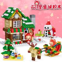 星钻积木 圣诞阿狸儿童积木玩具拼装拼插女孩玩具圣诞系列玩具四合一