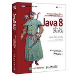 【正版全新直发】Java 8实战 [英]厄马(Raoul-Gabriel Urma)[意] 弗斯科(Mario F 9