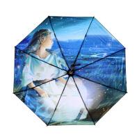 泰蜜熊十二星座晴雨两用黑胶伞太阳伞雨伞