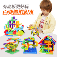 水管道积木拼装塑料3-6周岁女孩男孩宝宝4-6幼儿童积木玩具