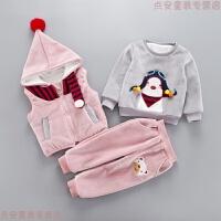 宝宝加绒加厚卫衣三件套装婴儿童装秋冬季男童女童棉衣服韩版外套 粉色 MQ北极熊加厚三件