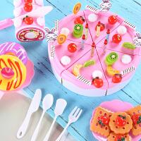 儿童过家家切水果套装宝宝煮饭做饭仿真厨具餐具男女孩厨房玩具
