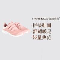 网易严选 轻型魔术贴大童运动鞋