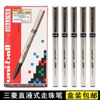 三菱笔三菱中性笔三菱走珠笔水笔UB-177耐水性走珠笔 三菱UB-177(12支一盒)学生考试笔办公笔