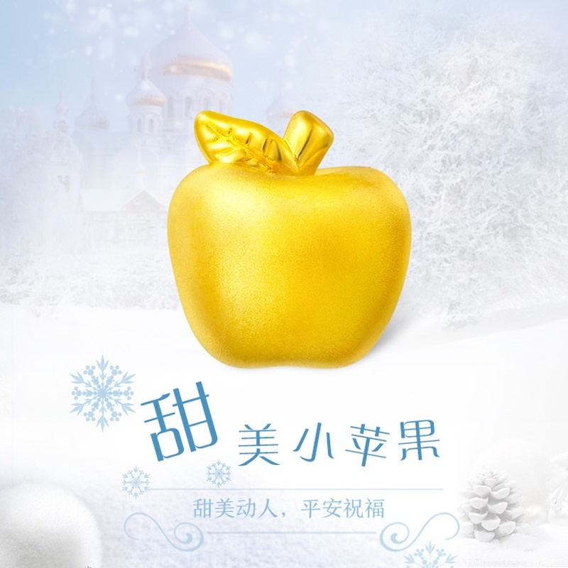 周大福 饱满苹果plus黄金转运珠定价吊坠R19032>>定价正品保证全国联保 全店可用礼品卡