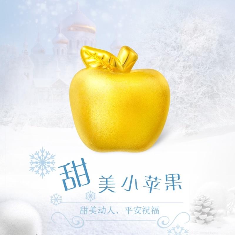 周大福 饱满苹果plus黄金转运珠定价吊坠R19032>>定价
