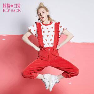 【低至1折起】妖精的口袋春秋装新休闲印花少女心棉质套装裤子女
