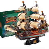 黑珍珠号加勒比海盗船模型立体拼图儿童高难度拼装玩具
