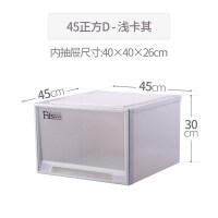 日本天马抽屉式塑料收纳箱内衣收纳盒衣物整理箱45正方系列 中国制