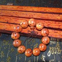 红木手串料 佛珠料 珠子料 红木小料 原木木料 老挝黄花梨 不含手串 木料1根纹理随机 2.2*2.2*30cm