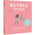 【正版新书直发】很高兴遇见你〔美〕贝姬・辛普森(Becky Simpson),未读 出品北京联合出版有限公司97875