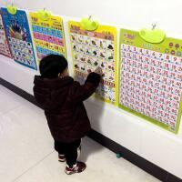 拼音发音有声挂图早教宝宝启蒙发声儿童看图识字认知墙贴玩具全套