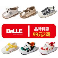 【99元任选2双】百丽童鞋婴幼童宝宝学步鞋子男童女童